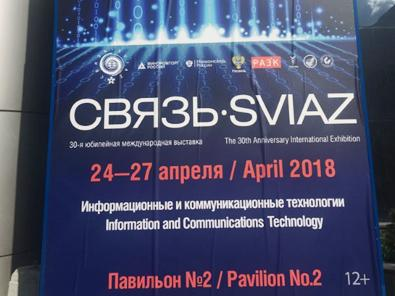 DYS attended SVIAZ 2018 on 24-27 April in Moscow